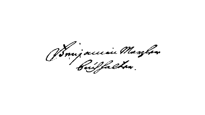 Signature of Benjamin Metzler